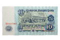 Old Bulgarian Banknote Royalty Free Stock Photography - 38294007