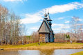 Russian Orthodox Church On Hill Near  Water Stock Photography - 38681352
