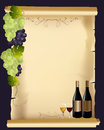 Wine Menu Stock Photo - 38970270