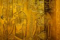 Relief With Egypt Gods Stock Images - 39332984