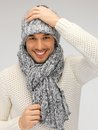 Handsome Man In Warm Sweater, Hat And Scarf Royalty Free Stock Photography - 39409257