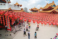 New Year Lantern Decorations At Thean Hou Temple, Malaysia Stock Photography - 39838652