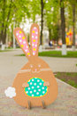 Rabbit Made from Organic Paper In Park Stock Photo - 39905160