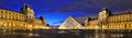 External Night Panoramic View Of The Louvre Museum (Musee Du Louvre) Stock Photos - 39939903