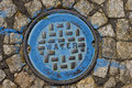 Water Utility Cover Royalty Free Stock Photo - 40147335