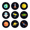 Space Icons Set Royalty Free Stock Photo - 40174735