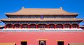 The Upright Gate Leading From Tiananmen Square Into The Forbidden City In Beijing, China Stock Photos - 40506103
