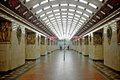 St Petersburg Metro Station Royalty Free Stock Photo - 41018045