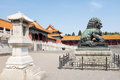 Forbidden City, Beijing Royalty Free Stock Photography - 41137697