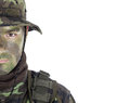 Young Soldier With Jungle Camouflage Paint. Stock Image - 41340361