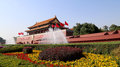 Tiananmen Gate Tower To The Forbidden City North Of Tiananmen Square, Beijing Stock Photography - 41781992