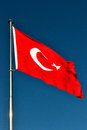 The Flag Of Turkey Stock Photo - 41834660