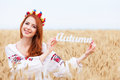 Girl In National Ukrainian Clothes Royalty Free Stock Photos - 42036128