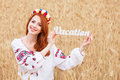 Girl In National Ukrainian Clothes Royalty Free Stock Images - 42036129
