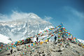 Spectacular Mountain Scenery On The Mount Everest Base Camp Stock Photos - 42093983