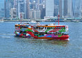 Hong Kong Star Ferry Royalty Free Stock Image - 42169196