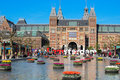 Amsterdam, I Amsterdam Sign With Rijksmuseum At The Back Stock Images - 42456304