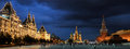 Panorama Of Red Square At One Summer Day - Moscow By Night Stock Images - 42667614