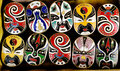 Masks Of Peking Opera Royalty Free Stock Image - 4276026