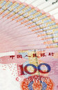 Chinese Money Stock Images - 4279824