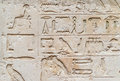 Metjetji With His Daughter And Son With Egyptian Hieroglyphs Stock Photos - 42829153