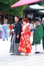 Japanese Wedding Ceremony Royalty Free Stock Photos - 42982308