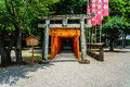 Japanese Shrine Stock Photos - 43592563