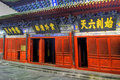 Chinese Temple Doors Stock Images - 4362634