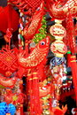 Ornaments For Lantern Festival Royalty Free Stock Image - 4395486