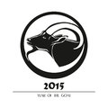 Chinese Symbol Vector Goat 2015 Year On White Background Stock Photo - 43938130
