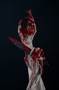 Bloody Hands Zombie Demon Knife Royalty Free Stock Photo - 44050895
