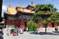 Tourists Walking About Yonghegong Lama Temple Stock Images - 44563674
