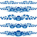 Blue Floral Design Elements And Page Decoration To Embellish You Bark Royalty Free Stock Photo - 44630705