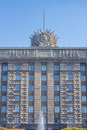 Leningrad House Of Soviets Stock Image - 44771561