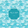 Vector Abstract Blue Waves Frame Seamless Pattern Royalty Free Stock Photography - 45316917