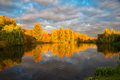 Autumn Sunset In The Park By The Pond. Royalty Free Stock Photos - 45362778
