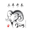 Chinese Year Of Goat Design Royalty Free Stock Photo - 45518115