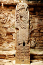 Ancient Mexican Column Stone Totem With Carvings Of The Maya Stock Photography - 45688962