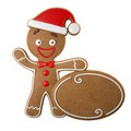 3d Character, Cheerful Gingerbread, Christmas Funny Decoration, Stock Photo - 45759350
