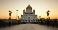 Christ The Savior Cathedral At Sunset. Russia. Moscow. Royalty Free Stock Images - 45766289