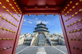 Temple Of Heaven In Beijing Royalty Free Stock Photos - 46026608