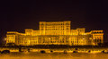 Palace Of The Parliament In Bucharest Stock Images - 46593664