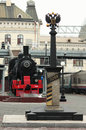 Monument The End Of Trans-Siberian Railway In Royalty Free Stock Image - 46607116