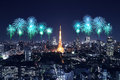 Fireworks Celebrating Over Tokyo Cityscape At Night Stock Images - 46689754