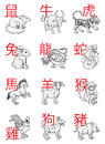 Chinese New Year Zodiac Signs Stock Image - 46792301
