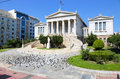 The National Library Of Greece In Athens Stock Images - 46807044