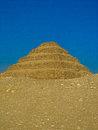 The Step Pyramid Of Djoser Stock Images - 47134954