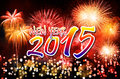 Happy New Year 2015 With Colorful Fireworks Royalty Free Stock Image - 47242316