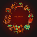 Vector Card Template With Floral Ornament In Folk Style Royalty Free Stock Images - 47706869