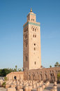 Koutoubia Mosque In Marrakech Royalty Free Stock Photos - 47877848